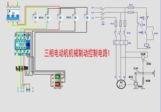 电动机控制电路图片