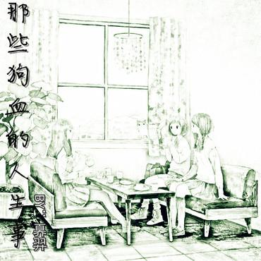 幼儿园作业的封面封底图片简笔画