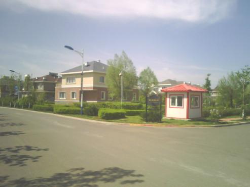 哈尔滨-碧水庄园-别墅区>的照片