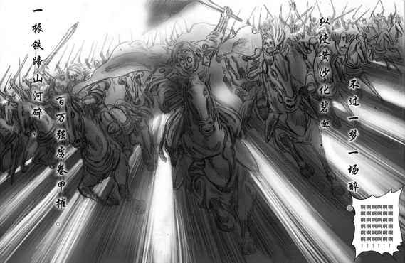 血色十字军人口比例_风格 血色十字军要塞 -血色大厅 副本攻略 熊猫人之谜 资