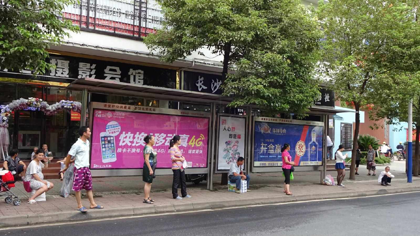 宜章公交站亭