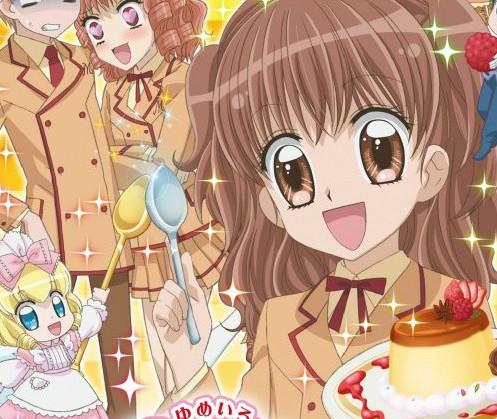 梦色蛋糕师2012