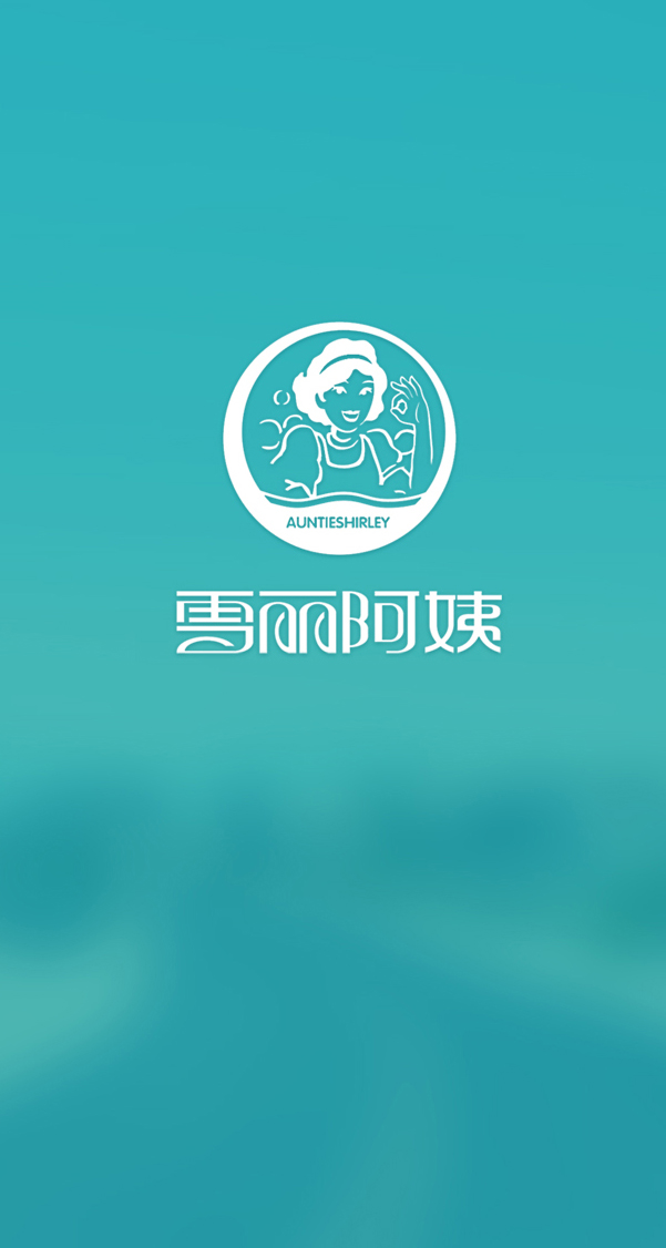 免費下載生活APP|雪丽阿姨 app開箱文|APP開箱王
