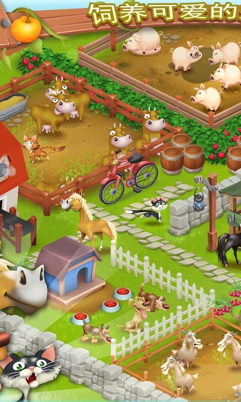 卡通农场HayDay2-3D桌面壁纸