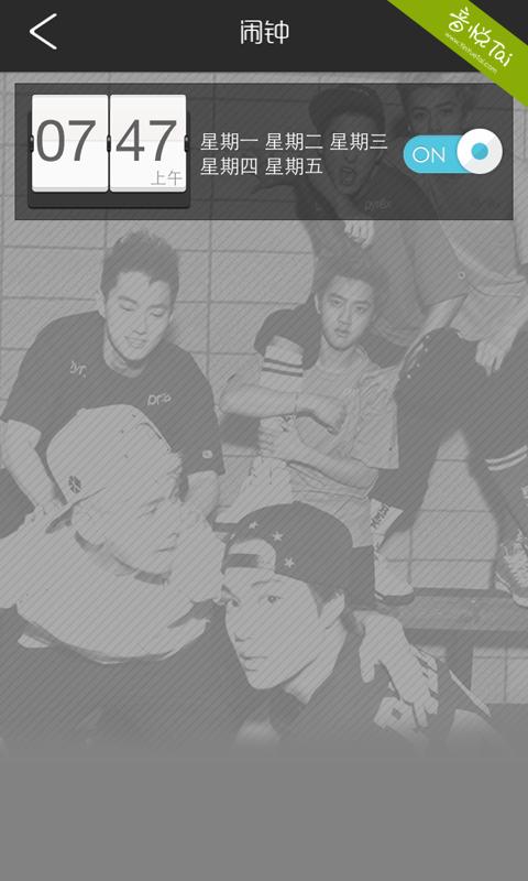 口袋·EXO 媒體與影片 App-愛順發玩APP
