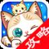 全民砰砰砰最新攻略2014 模擬 App Store-愛順發玩APP