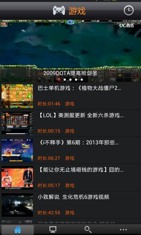【福昕PDF阅读器Foxit Reader简体中文版7.2.5.930 下载】_电子阅读_ ...