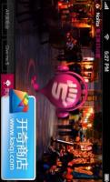玩媒體與影片App|咪咕音乐汇免費|APP試玩