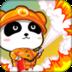 我是消防员-宝宝巴士 生產應用 App LOGO-硬是要APP