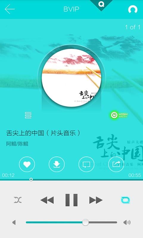 背單字android手機學英語英文拼音教學背英文單字app @ 大家旺旺 ...