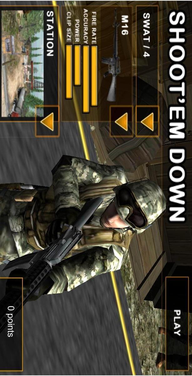 3D枪战射击