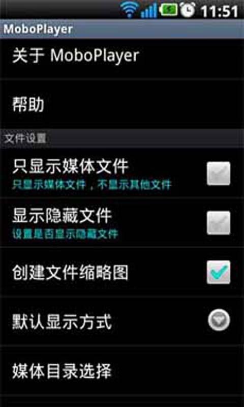 免費媒體與影片App|MoboPlayer|阿達玩APP