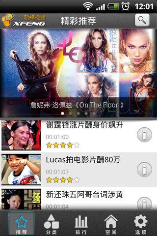 JPEG Tool免費試玩媒體與影片 App-飛搜App|燦坤快3分享免費APP試玩
