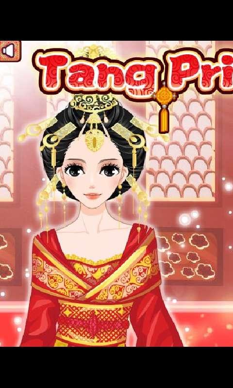 【免費遊戲App】美丽的大唐公主-APP點子