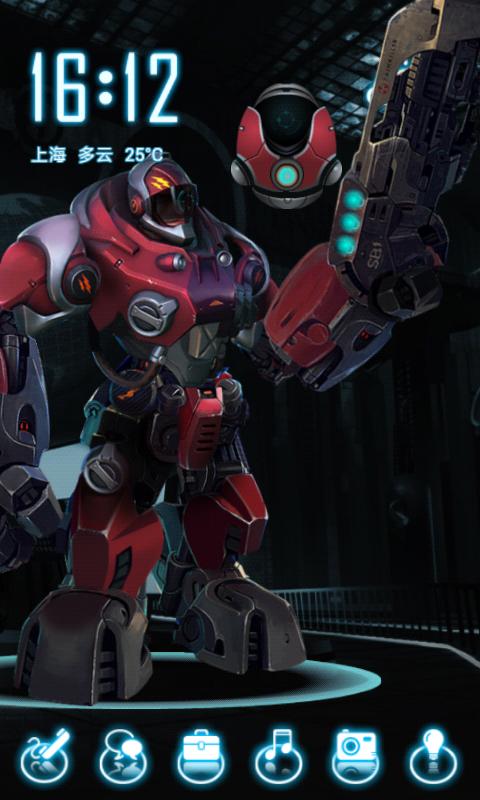 铁甲威龙-锁屏精灵