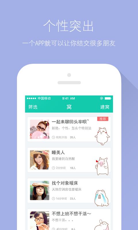 Secret Agent: Cantonese Lite app 討論Secret Agent