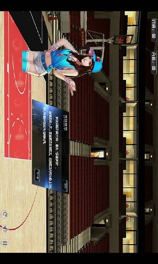 【免費體育競技App】NBA篮球2K13-APP點子