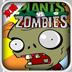 植物大战僵尸攻略视频大全 休閒 App LOGO-硬是要APP