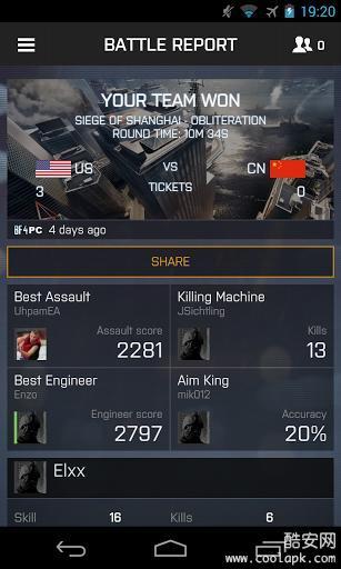 【免費遊戲App】Battlelog-APP點子