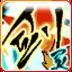 古剑魂梦-天剑奇侠 遊戲 App LOGO-APP試玩