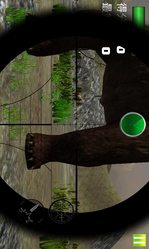 野外求生之黑熊狙击-应用截图