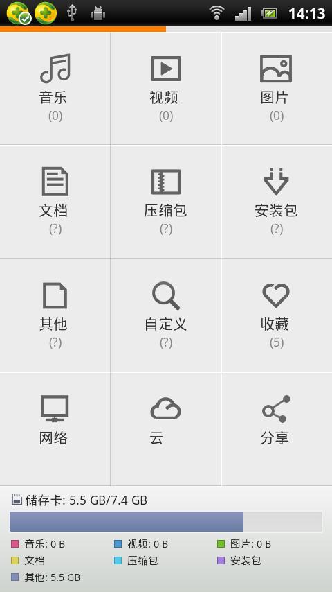 玩工具App|小米文件管理器免費|APP試玩