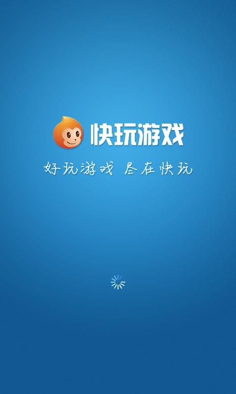 单机游戏大全_单机游戏下载大全中文版下载_好玩的单机游戏下载_游 ...