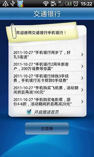 齐商银行股份有限公司| App Annie - Top iOS Store App Store ...