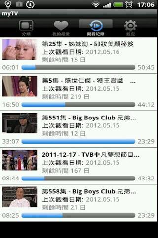 MyTV/nowTV/YouTube Block 廣告新方法(頁1) - Android Phone ...