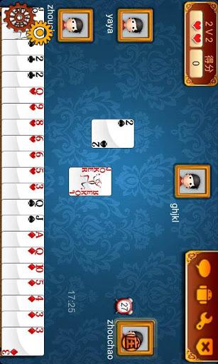 软酷升级 棋類遊戲 App-癮科技App