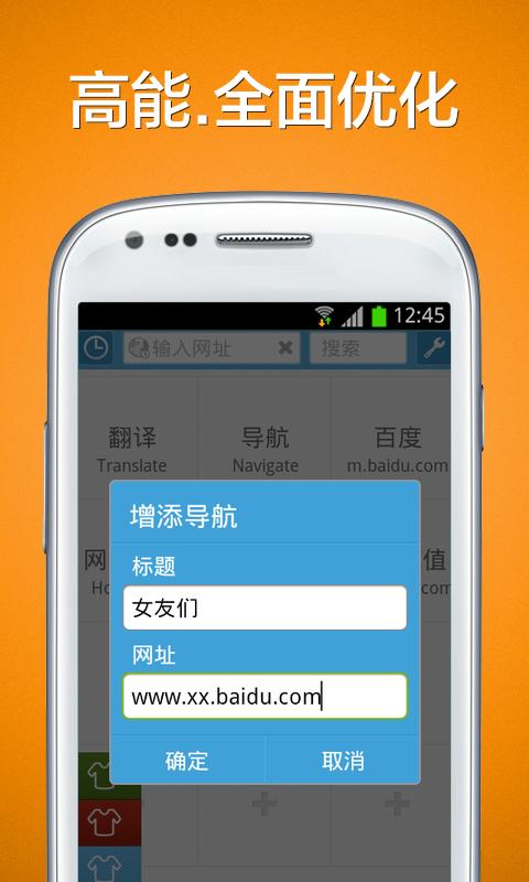 玩工具App|野草榴莲浏览器免費|APP試玩