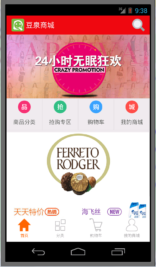 GOContacts theme Pink Roses - Android Apps on Google Play