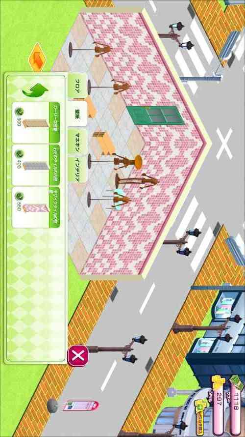 免費遊戲App|洋装服饰店|阿達玩APP