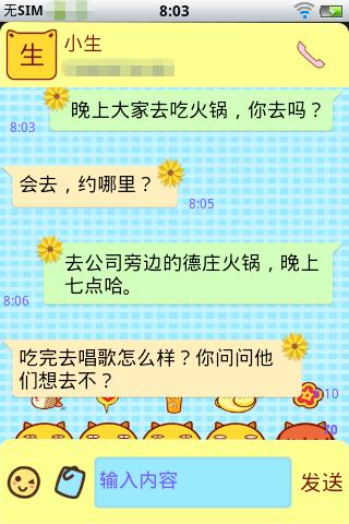 地鐵跑酷中文版|地鐵跑酷電腦版下載 v2.35.0中文版_ - pc6遊戲網