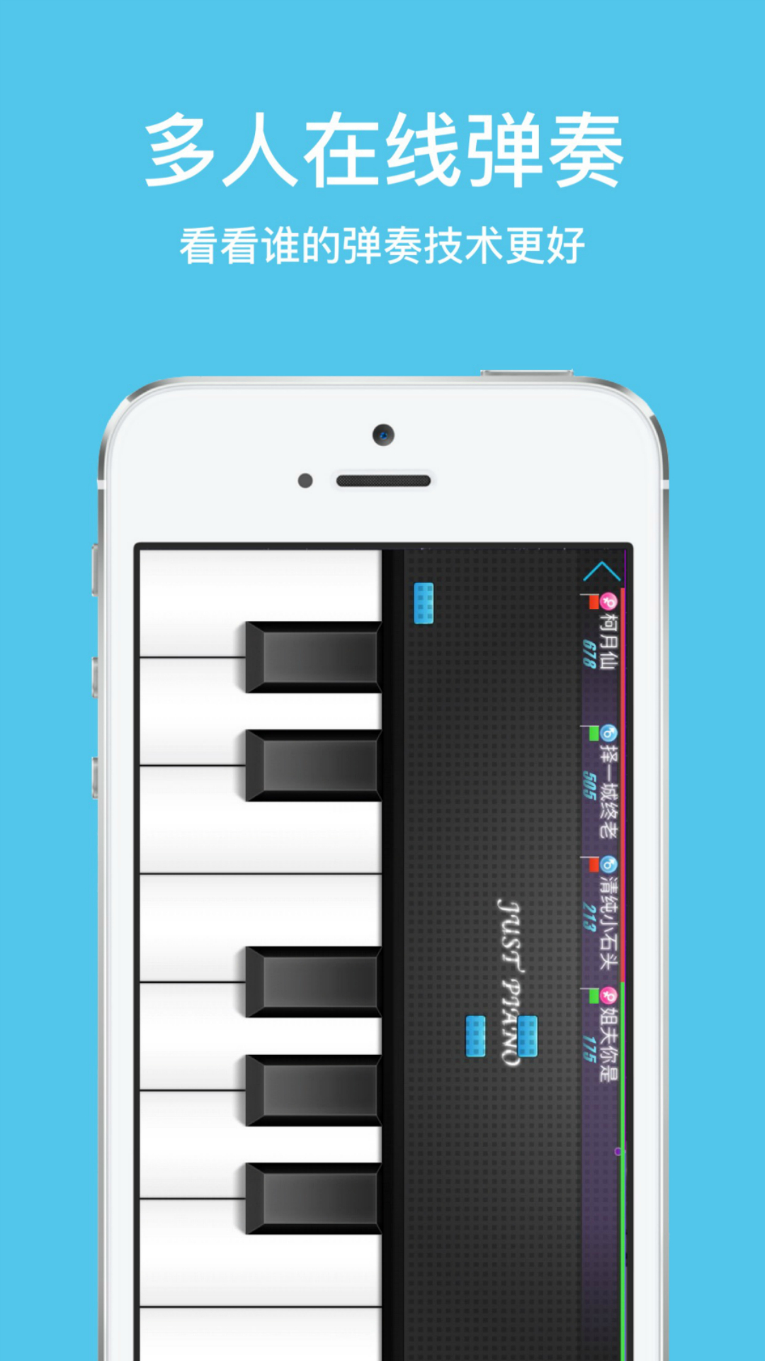 极品钢琴2-应用截图