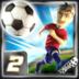 足球前锋2 體育競技 App LOGO-硬是要APP
