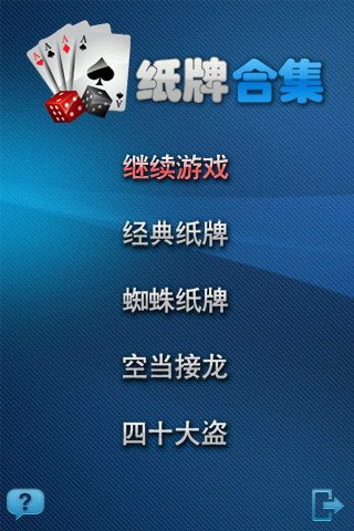 聽牌獵人2 App Ranking and Store Data | App Annie