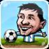 傀儡足球2014 體育競技 App LOGO-APP試玩