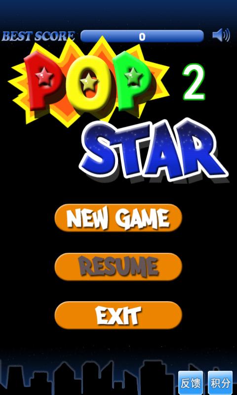 PopStar2-应用截图
