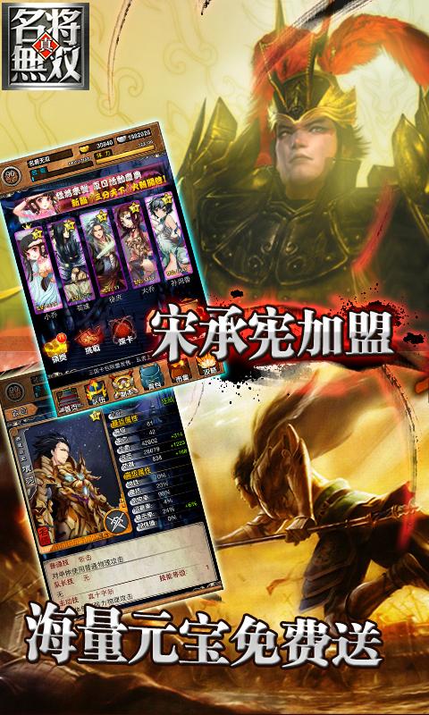 beanfun! 樂豆-手機遊戲