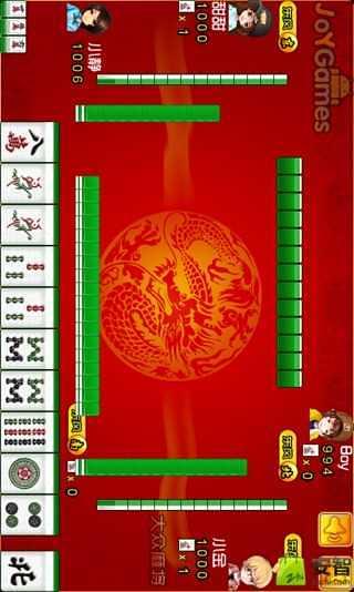 四人麻将王 棋類遊戲 App-愛順發玩APP