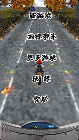 角色扮演- Android 遊戲下載免費,解鎖-Android 台灣中文網- APK.TW