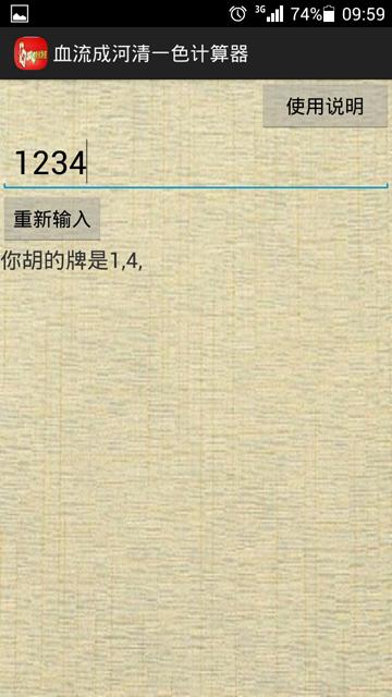 M.A.M.E. - 四川省:女子寮篇
