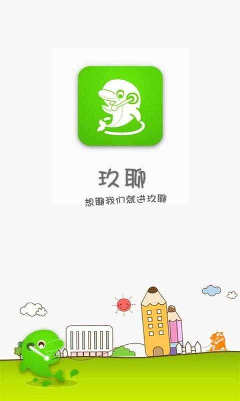 [Android]Garena聊聊有Android... - LINE Q