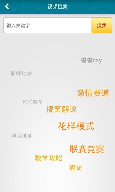 QQ飞车视频站|玩媒體與影片App免費|玩APPs