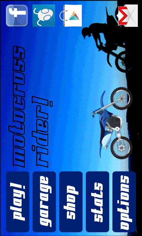 3D摩托车大闯关
