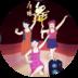 广场舞视频教程 LOGO-APP點子