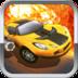 火爆竞速 賽車遊戲 App Store-癮科技App