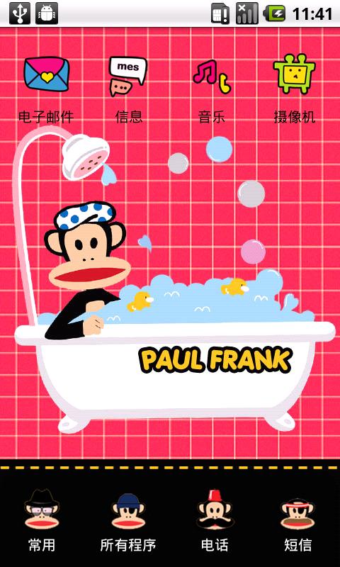 YOO主题-大嘴猴泡澡澡-应用截图