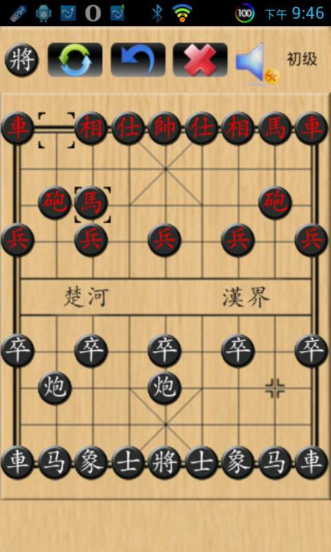 蓝牙中国象棋|玩棋類遊戲App免費|玩APPs